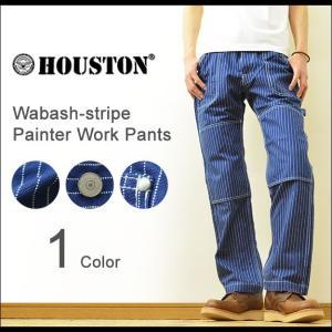 HOUSTON(ヒューストン) ウォバッシュ ストライプ ペインター ワークパンツ メンズ デニム 日本製 国産 ジーンズ 1783|robinjeansbug