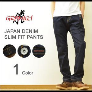 GRAMICCI(グラミチ) ジャパンデニム スリムフィット ロングパンツ メンズ クライミング ジーンズ 日本製 アウトドア 岡山 GMP-15S018|robinjeansbug