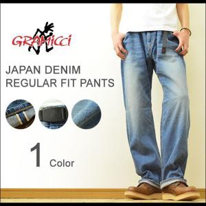 GRAMICCI(グラミチ) ジャパンデニム レギュラーフィット クライミングパンツ メンズ ジーンズ 日本製 岡山 セルビッチ 赤耳 GMP-15S017|robinjeansbug