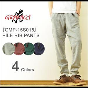 GRAMICCI(グラミチ) PILE RIB PANTS パイル リブ クライミングパンツ メンズ アウトドア フェス 無地 GMP-15S015|robinjeansbug