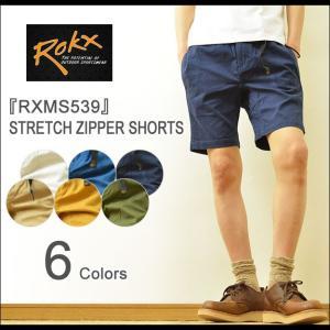 ROKX(ロックス) ストレッチ ジッパーショーツ クライミング メンズ ショートパンツ ハーフパンツ アウトドア RXMS539|robinjeansbug