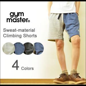 gym master(ジムマスター) スウェット素材 クライミング ショートパンツ メンズ ショーツ ハーフパンツ スエット 壺車 G333344 robinjeansbug