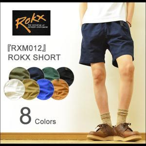 ROKX(ロックス) ROKX SHORT ロックスショーツ メンズ ショートパンツ ハーフパンツ クライミング アウトドア レディース 大きいサイズ 定番 RXM012|robinjeansbug