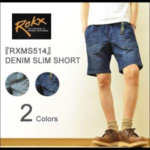 ROKX(ロックス) DENIM SLIM SHORT デニム スリムショーツ メンズ ショートパンツ ハーフパンツ クライミング レディース ストレッチ 大きいサイズ RXMS514|robinjeansbug