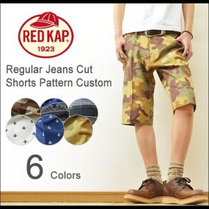RED KAP(レッドキャップ) Regular Jeans Cut Shorts ショートパンツ メンズ 柄ショーツ ワークパンツ ハーフ チノパンツ イカリ カモフラ 迷彩 バンダナ PS51J|robinjeansbug