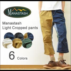 MANASTASH(マナスタッシュ) ライトクロップドパンツ メンズ アウトドア ショートパンツ 7分丈 クライミング ショーツ 麻 リネン 7136011|robinjeansbug