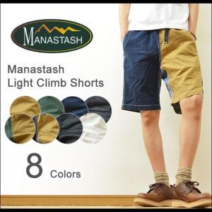 MANASTASH(マナスタッシュ) ライトクライミングショーツ メンズ アウトドア ショートパンツ ハーフパンツ クライミング 麻 リネン 7136012|robinjeansbug