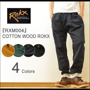 ROKX(ロックス) COTTONWOOD ROKX コットンウッド クライミングパンツ メンズ リブ イージー ジョガー ロング スリム ナロー ボトム アウトドア フェス RXM004|robinjeansbug