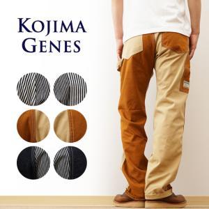 KOJIMA GENES(児島ジーンズ) マルチ ペインターパンツ メンズ ストライプ ワーク チノパンツ デニム ヒッコリー 切替 アメカジ 日本製 RNB-1084 RNB1084|robinjeansbug