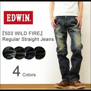EDWIN エドウィン 503 WILD FIRE ワイルドファイア レギュラー ストレート ジーンズ メンズ デニム パンツ 秋冬 ワイルドファイヤー 暖パン 暖かい 保温 E503WF|robinjeansbug