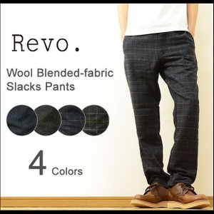 Revo.(レヴォ) ウールスラックス メンズ ウールパンツ ウインドーペン チェック ヘリンボーン キレイめ シンプル ウィンドウペン ツイード トラウザー TH-2058|robinjeansbug