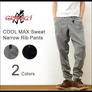 GRAMICCI グラミチ COOL MAX スウェット ナロー リブ パンツ クール マックス スエット スリム アウトドア クライミング メンズ トレッキング GUP-16S008|robinjeansbug