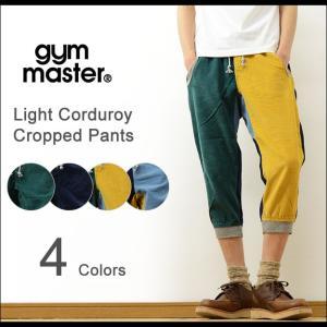 gym master ジムマスター ウエスト&裾リブ ライト コーデュロイ クロップド パンツ メンズ 7分丈 クライミング アウトドア ショート ハーフパンツ G521361|robinjeansbug