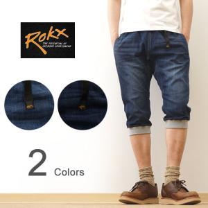ROKX ロックス コットンウッド  デニム クライミング クロップド パンツ メンズ ショートパンツ ジョガー ショーツ 7分丈 ハーフパンツ 自転車 登山 RXMS6204|robinjeansbug