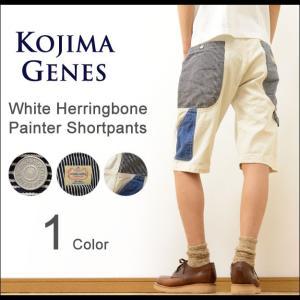KOJIMA GENES 児島ジーンズ ガーデニング ショートパンツ メンズ ショーツ ハーフパンツ デニム ヒッコリー 切替 ペインター アメカジ 日本製 国産 RNB-1099L|robinjeansbug
