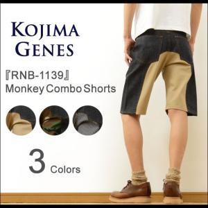 KOJIMA GENES 児島ジーンズ モンキー コンボ ショートパンツ メンズ ショーツ ハーフパンツ デニム カモフラ チノ 切替 アメカジ 日本製 国産 RNB-1139|robinjeansbug