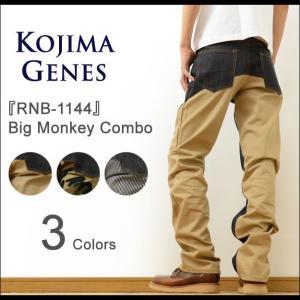 KOJIMA GENES 児島ジーンズ ビッグ モンキー コンボ パンツ メンズ デニム カツラギ 切り替え ワークパンツ チノパン インディゴ アメカジ 日本製 国産 RNB-1144|robinjeansbug