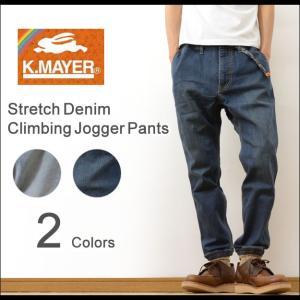 KRIFF MAYER クリフメイヤー ストレッチ デニム ジョガー クライミング パンツ メンズ ジーンズ ナロー テーパード ボトム スリム 自転車 サイクリング 1544015|robinjeansbug