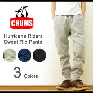 CHUMS チャムス ハリケーン ライダース リブ スウェット パンツ メンズ スエット ジョガー 裏起毛 保温性 アウトドア スポーツ ルームウェア 部屋着 CH03-0579|robinjeansbug
