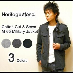 Heritage Stone(ヘリテイジストーン) コットンカットソー素材 M-65 ミリタリージャケット ブルゾン m65 【1023801】|robinjeansbug