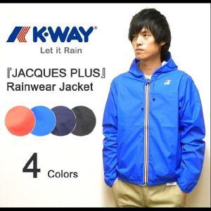K-WAY(ケーウェイ) 『JACQUES PLUS』 ジャックスプラス レインウェアジャケット 防水加工フード付きジャンパー 雨具 合羽 カッパ ケイウェイ KWAY 【KDU0F80】|robinjeansbug