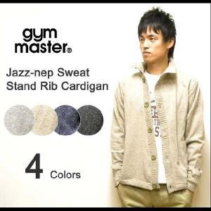 gym master(ジムマスター) ジャズネップスウェット スタンドリブカーディガン マーブルボタン スタンドカラースウェットジャケット 【G533508】|robinjeansbug