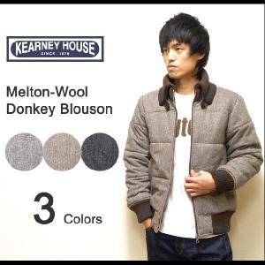 KEARNEY HOUSE(カーニーハウス) メルトンウール素材 ドンキー襟 中綿キルティングジャケット ツイードブルゾン 【5504-17603】|robinjeansbug