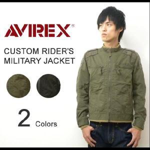 AVIREX(アヴィレックス) CUSTOM RIDER'S JACKET カスタムライダースジャケット ミリタリーブルゾン エアフォースプロジェクターライト付属 【6122030】|robinjeansbug