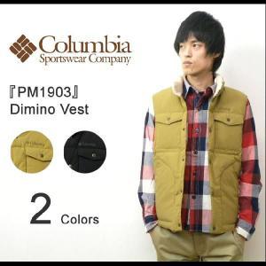 Columbia(コロンビア) Dimino Vest ディミノベスト アウトドアダウンベスト 襟裏ボア使いマウンテンベスト 2012-2013モデル コロンビアアウター 【PM1903】|robinjeansbug