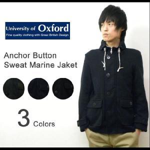 University of Oxford(ユニバーシティオブオックスフォード) スウェット地 マリンジャケット アンカーボタン ジップブルゾン 裏地ボーダー 【0702-25217】|robinjeansbug