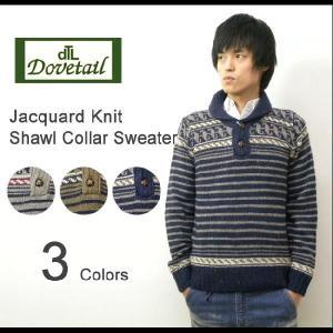 Dovetail(ダブテイル) ジャガード柄 ショールカラー ヘンリーネックニット シェットランドウール セーター ネップカーディガン【7185704】|robinjeansbug