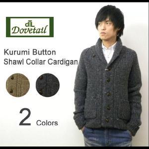 Dovetail(ダブテイル) くるみボタン ショールカラー カーディガン シェットランドウール セーター ネップニット【7185705】|robinjeansbug