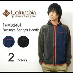 Columbia(コロンビア) Buckeye Springs Hoodie バックアイスプリングフーディー フリース素材ジップパーカー マウンテンパーカーアウトドアアウター【PM3246】|robinjeansbug