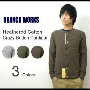 BRANCH WORKS(ブランチワークス) 杢コットン クレイジーボタン カーディガン クルーネック 霜降り カーデ アンカーボタン 【AB113104】|robinjeansbug