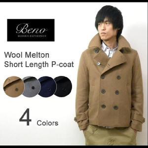 Beno(ビーノ) ウールメルトン素材 ショート丈 ピーコート Pコート キルティング 起毛 【233L5180】|robinjeansbug