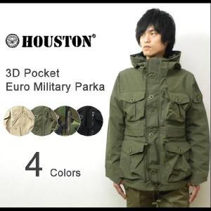 HOUSTON(ヒューストン) EURO MIL PARKA 3Dポケット ユーロ ミリタリーパーカー 2層ナイロン素材 立体ポケットデザイン 軍モノジャケット 【5231】|robinjeansbug