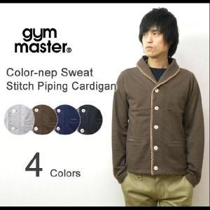 gym master(ジムマスター) カラーネップスウェット ギザステッチパイピング ショールカラーカーディガン 2色ステッチ使い スウェット地ジャケット【G733587】|robinjeansbug