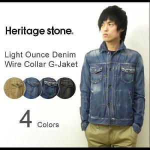 Heritage Stone(ヘリテイジストーン) ライトオンスデニム ワイヤーカラー Gジャン ユーズドウォッシュ ワイヤー襟 デニムジャケット ジージャン 【1244904】|robinjeansbug