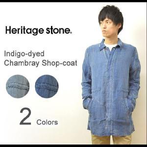 Heritage Stone(ヘリテイジストーン) インディゴ染め リネンシャンブレー ショップコート 麻素材 ユーズド加工 ライトジャケット ライトアウター 1314905|robinjeansbug