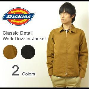 Dickies(ディッキーズ) クラシックワーク ドリズラージャケット 長袖 TCツイル ワークジャケット ブルゾン 133M10WD10|robinjeansbug