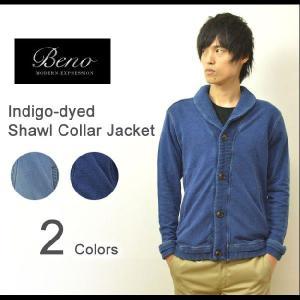Beno(ビーノ) インディゴ染め ショールカラー ジャケット 裏毛生地 藍染 スウェットジャケット カーディガン スエット 330S6060|robinjeansbug