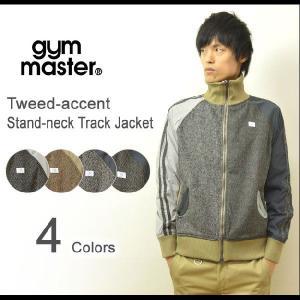 gym master(ジムマスター) スタンドネック ツイード ジャケット ツイード切替 ジャージ 上 メンズ ジップブルゾン トラックトップ ジャケット G921527B|robinjeansbug