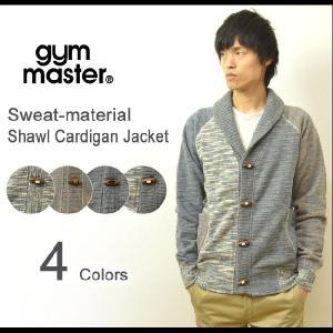 gym master(ジムマスター) スウェット ショールカラー カーディガン メンズ 壺車編み ショールカーディガン トグルボタン ジャケット ミックスカラー G933576|robinjeansbug