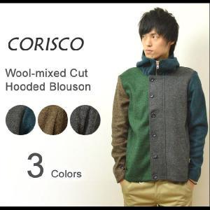 CORISCO(コリスコ) ウール混紡 カット素材 ブルゾンジャケット カットソー生地 フード付きアウター ウールジャケット 110223 robinjeansbug