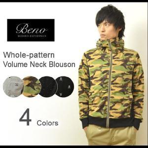Beno(ビーノ) 総柄デザイン ボリュームネック スウェットブルゾン スタンドネック スエットジャケット カモフラ 迷彩 スカル ドット ヒゲメガネ 330S6075|robinjeansbug