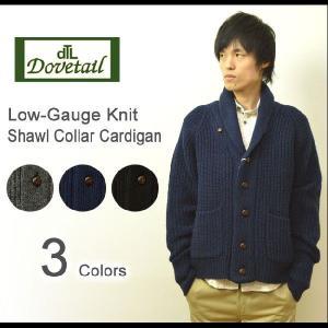 Dovetail(ダブテイル) ローゲージニット ショールカラー カーディガン シェットランドウール セーター ウールニット ウール100 くるみボタン 7185901|robinjeansbug