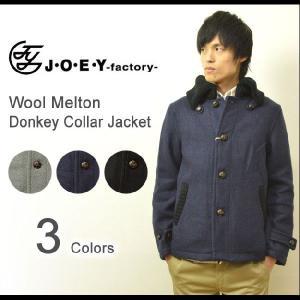 JOEY(ジョーイ) ウールメルトン ドンキージャケット くるみボタン メルトンジャケット 裏地チェック ダブルフェイス ブルゾン 50197|robinjeansbug