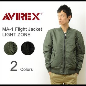 AVIREX アヴィレックス MA-1 LIGHT ZONE フライトジャケット メンズ アウター ミリタリー ブルゾン リバーシブル ジャケット アビレックス オリーブ 黒 6142176|robinjeansbug