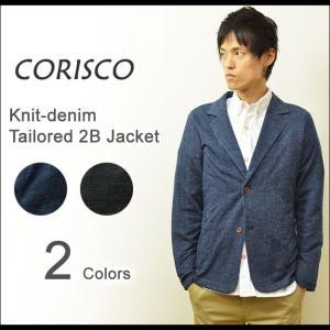 CORISCO(コリスコ) ニット デニム テーラード ジャケット メンズ カジュアル テーラード 2つボタン きれいめ パッチポケット スリム 細身 XLサイズ 651918 robinjeansbug