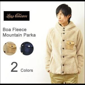 Lens Concave(レンズコンケイブ) ボア フリース マウンテン パーカー メンズ フード ジャケット パーカ モコモコ レディース 男女 L242450|robinjeansbug
